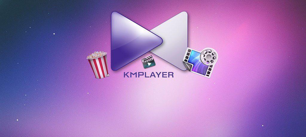 KMPlayer — бесплатный видеоплеер со встроенными кодеками