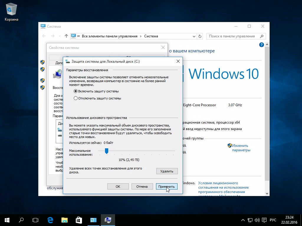 Как создать точку восстановления системы в Windows 10?
