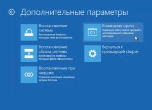 Как изменить GPT на MBR при установке Windows?