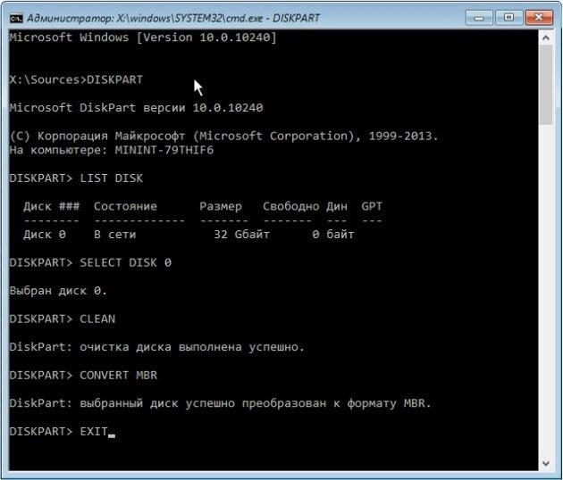 Установка Windows на данный диск невозможна. На выбранном диске находится таблица MBR-разделов