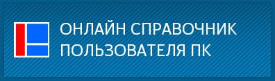 Мобильное приложение для устройств на базе OS Android