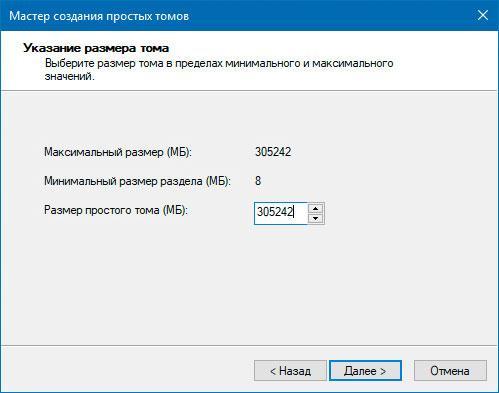 Компьютер не видит внешний жёсткий диск